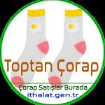 Toptan Çorap Satışı Satışları Fiyatı Fiyatları, Perakende Çorap Satış Fiyatları, Online Toptan Çorap